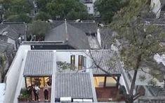 天格地板携孙建亚打造百年苏式老宅济南